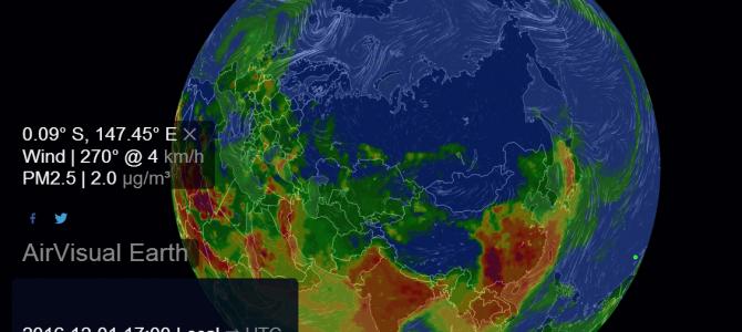 Визуализация уровня загрязнения воздуха планеты в реальном времени